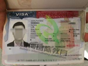 L同学,在美以B类身份停留5个多月后,回国申请留学后成功获签
