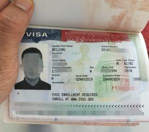 美国留学一年后辍学申请B2一签通过!