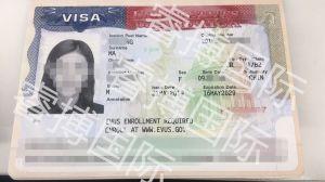 仅有马尔代夫出境记录B签一签通过