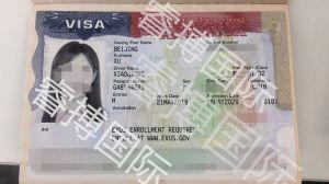 10年内有一个泰国记录女生B签一签通过