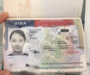80后,单身G女士,停留美国三个月拒签后获得签证