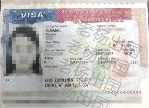 白本未婚女签美国旅游B签一次通过