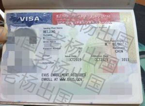 美国停留近6个月如何再次获得美国旅游签证?