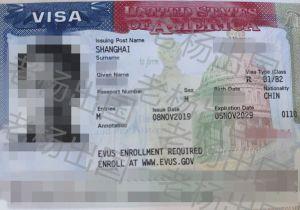 一年内频繁入境日本,有拒签记录如何成功获签美国B2签证